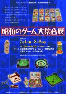 game01-thumb-688x966-10709
