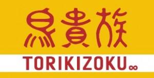 toriki_logo